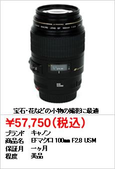 shinbashi04_tk_016.jpg