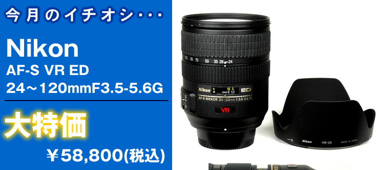 shinbashi04_tk_022.jpg