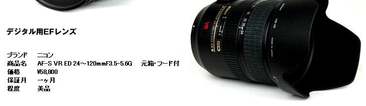 shinbashi04_tk_024.jpg