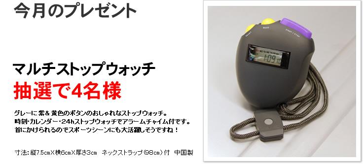 shinbashi04_tk_025.jpg
