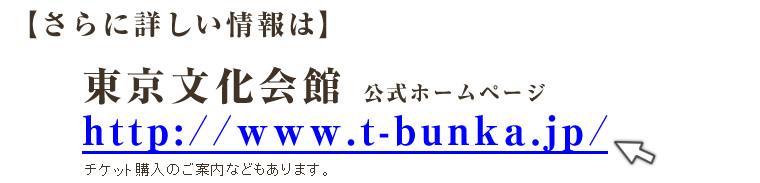 bun_m_vol14_006.jpg