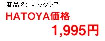hatoya_04_naoko_007.jpg