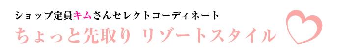 hatoya_04_kimu_001.jpg