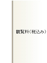 parma_2007_023.jpg