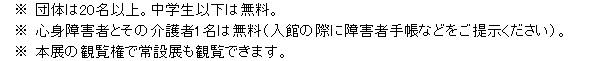 parma_2007_032.jpg