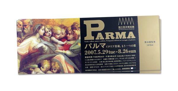[国立西洋美術館]パルマ展 イタリア美術、もう一つの都
