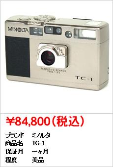 shinbashi04_tk_014.jpg