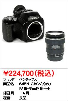 shinbashi04_tk_017.jpg
