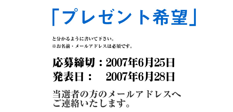 新橋イチカメラ株式会社ケンコー製8倍双眼鏡プレゼント