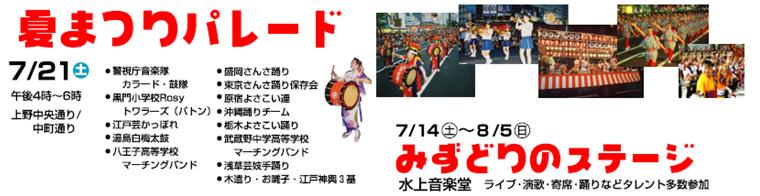 2007_summer_ueno_002.jpg