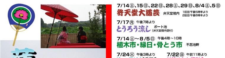2007_summer_ueno_003.jpg