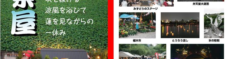 2007_summer_ueno_005.jpg