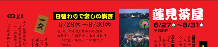 2007_summer_ueno_007.jpg