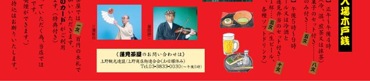 2007_summer_ueno_008.jpg