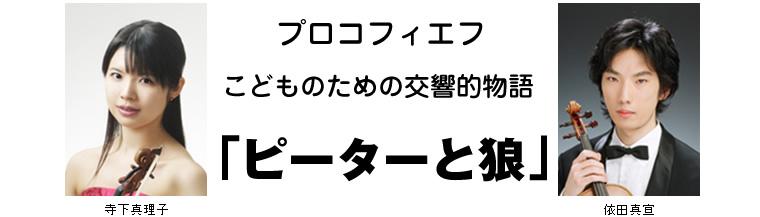 bunka_pita_002.jpg