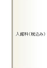 inka_kahaku_023.jpg