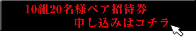 inka_kahaku_032.jpg