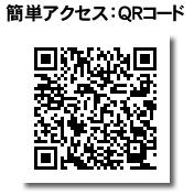 kagaku_mb_005.jpg