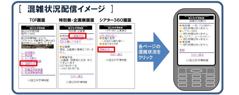 kagaku_mb_008.jpg