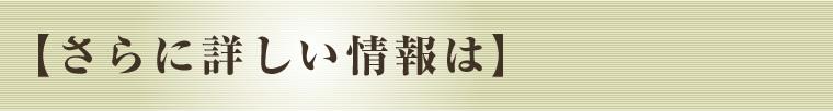 kagaku_mb_009.jpg