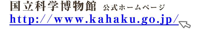 kagaku_mb_010.jpg
