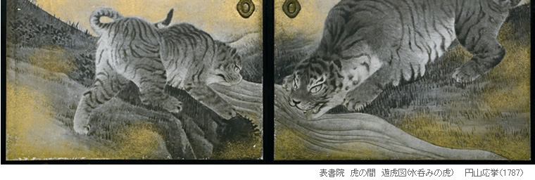 kotohira_006.jpg