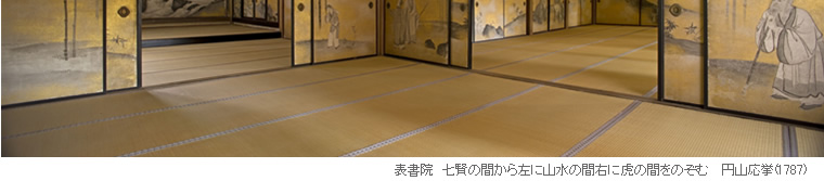 kotohira_009.jpg