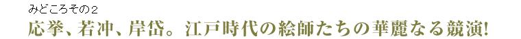 kotohira_014.jpg