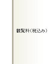 kotohira_025.jpg