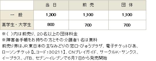 kotohira_026.jpg