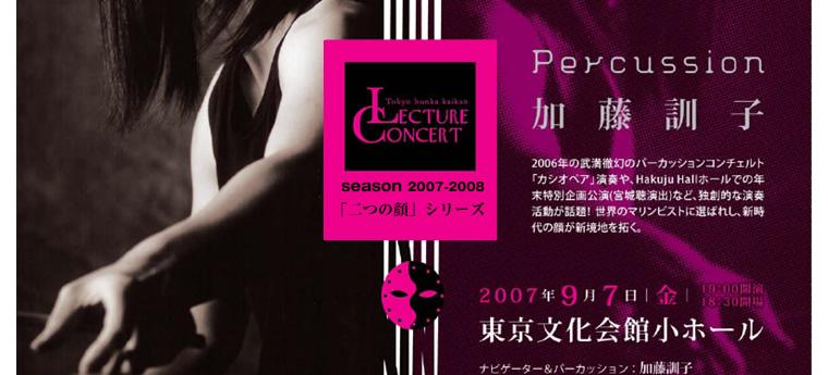 lec_2nd_09_003.jpg