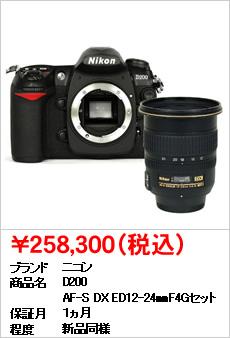shinbashi06_tk_015.jpg