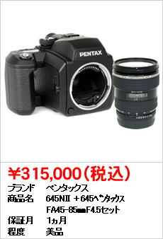 shinbashi06_tk_017.jpg