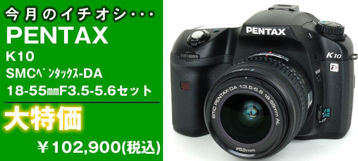 shinbashi06_tk_022.jpg