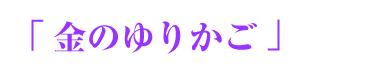 tmnam_topu_006.jpg