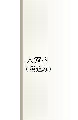 tmnam_topu_026.jpg