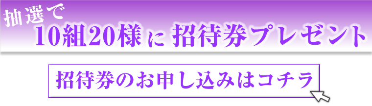tmnam_topu_034.jpg