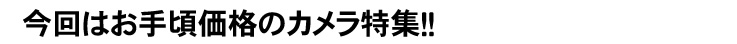 shinbashi06_tk_008.jpg