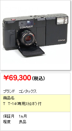 shinbashi06_tk_010.jpg
