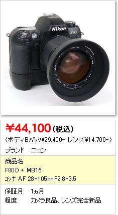 shinbashi06_tk_012.jpg