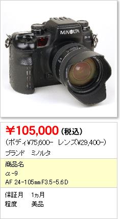 shinbashi06_tk_014.jpg