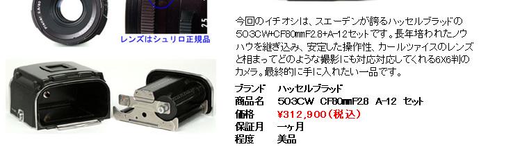shinbashi06_tk_024.jpg
