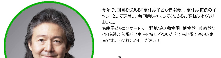 tbunka_ch2007_004.jpg