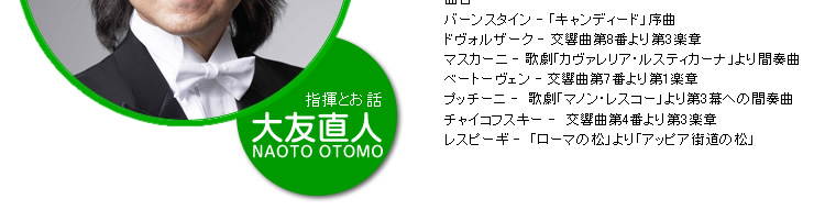 tbunka_ch2007_005.jpg