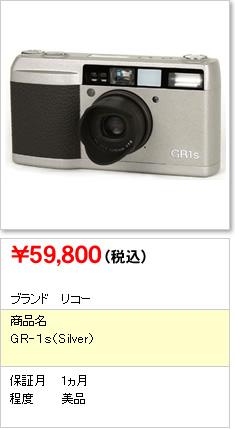 shinbashi06_tk_009.jpg