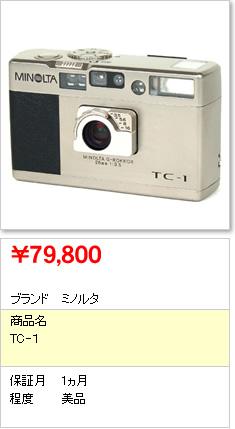 shinbashi06_tk_011.jpg