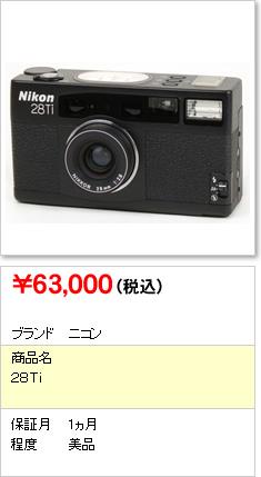 shinbashi09_tk_012.jpg