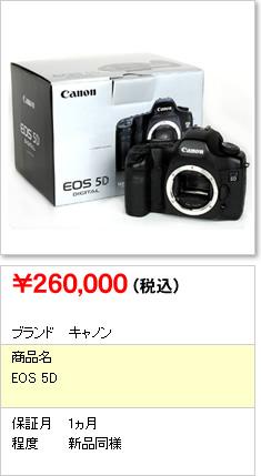 shinbashi06_tk_013.jpg