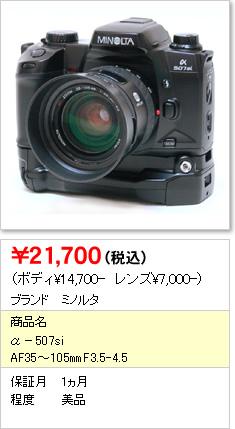 shinbashi06_tk_016.jpg