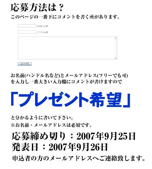 新橋イチカメラ株式会社四脚コンパクトチェア